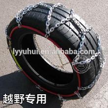 28'S Twist Link Dual V-Bar snow chains,anti skid chains, tire chains