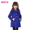 guangzhou kids clothes 2014 nepal woolen jacket kids winter clothes 2014 teen girl coat style dress korea kids clothes
