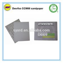 Deerfos sandpaper