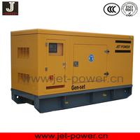 silent/open style generator 75 kva
