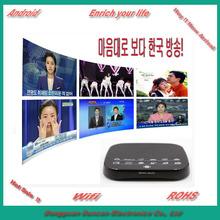 Korean TV Box, Korea IPTV - Android 4.2.2 Dual Core HD Streaming Media Player, Watch 27 Programs Live Korean HD TV - 24 Korean