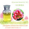 Skin Whitening geranium extract / geranium essential oil / geranium oil