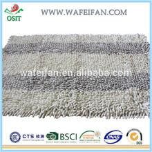 chenille anti slip bath good looking carpet/veriety carpet/carpet tile