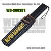 Cheap Hand Held Metal Detector,Weapon And Gun Security Scanner Super Scanner long range gold metal detector MD3003B1