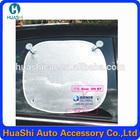 black side and back window nylon mesh car sunshade car curtain beige hail covers for cars