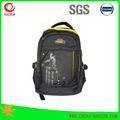 ถุงโรงเรียนbagpackเด็กภาพการ์ตูนจากกระเป๋านักเรียน