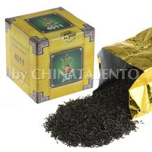 AL HOR 4011 Chunmee China Green Tea for Afghanistan, Iran, Pakistan, Saudi Arabia, United Arab Emirates, Cyprus, Qatar, Bahrain,