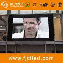 Outdoor LED Display Board High Resolution Display LED Display /LED Module