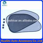 nylon mesh side car sun shade auto rear shade alibaba uae new car price uae