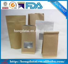 white kraft paper bag flat handle for coffee