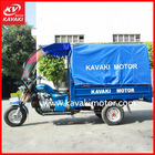 China motorized operated 3 wheel trike/ tricycle for passengers in Guangzhou