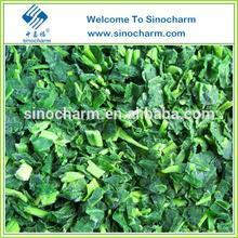 Hot Sale Bulk Organic Spinach