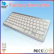 Compact Chocolate Silver 78Keys 2.4Ghz mini wireless keyboard for hisense smart tv