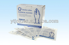 Sterile latex medical glove latex disposable glove disposable sterile glove