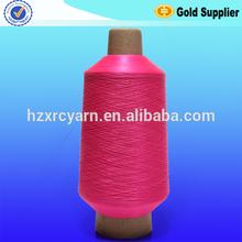 twsiting colored nylon &yarn for jacquard ribbon