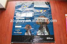 color printed pp woven animal feed bags,pet feed bag/pig,cattle food packaging bag