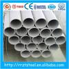 price per kg lead !stainless steel hexagonal pipe & stainless steel exhaust pipe