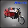 Chongqing best 3 wheel motorcycle best adult tricycles