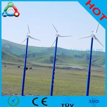 Chinese hot sale solar&wind hybrid wind turbine supplier