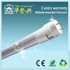 Best Selling High-quality led light For promotion item led tube light mrt isolated driver inside 20w 22w