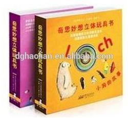 China printing design book