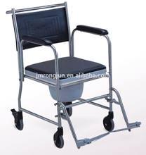 Promozione ospedale padella shopping online per ospedale for Sedia a rotelle automatica