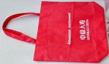 Folding Style Non woven shopping bag