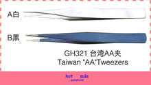 Manufacture Taiwan AA stainless steel tweezers