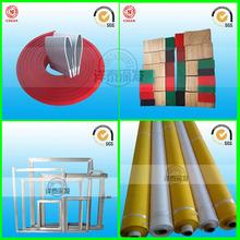 Squeegee Silkscreen, Mesh silkscreen, Frame silkscreen ( looking for business partner in europe)