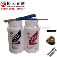980 Degree Centigrade High Temperature Resistant Adhesive