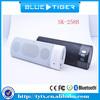 Best selling products mini waterproof wireless bluetooth speaker SK-258B with two loudspeaker inside