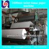 bamboo pulp making machine and toilet tissue paper machine price