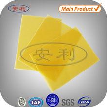 ANLI PLASTIC modern lightweight fireproof wall panel waterproof