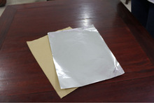 FSK Composite material Aluminium foil scrim kraft papel laminado kraft