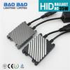 BAOBAO LIGHTING Factory supplier xenon 35W 55W *DC AC* H1, H3, H4, H7, H8, H9, H10, H11, H13, 9004, 9005, 9006, 9007 *HID KIT