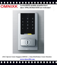 D-7040 electric number lock for cabinet digital china lock