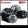 lifan 110cc Motorcycle engine