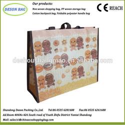 2014 Latest Design promotional Non Woven shopping bag