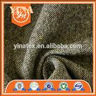 Homespun and flannel wool fiber fabric