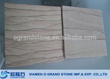 Misty brown waves sandstone slabs paver for sale gray sandstone tiles