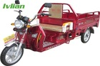The New design and best price three wheeler/3 wheeler/three wheel motorcycle for india and Bangladesh