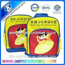 Wholesale children high quality school bag/school kids mini backpack/promotional school bag pouch