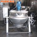 industrial eléctrico de cocina olla de fábrica