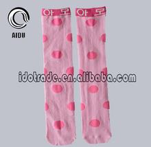 Child Pink Dots Custom Elite Socks Thigh High Socks