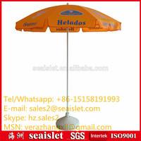 Home brand b2b beach umbrella, online beach umbrella, cheap parasol
