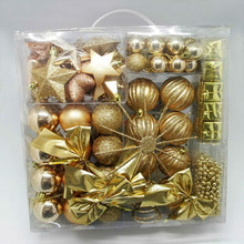 Christmas Bauble Tree Ornaments Kit Topper Garland Box Set For Christmas Tree 99 Pcs X' Mas Decoration