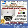 hot sale outdoor smart ir poe onvif ip camera 3megapixel Full HD Network IR Dome Camera wifi ptz outdoor dome ip camera