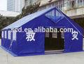 رخيصة اللاجئين خيمة للبيع/ خيام اللاجئين/ خيام اللاجئين خيمة رخيصة للبيع