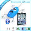 Bionic+Sucker+TF card Bluetooth stereo speakers,portable wireless speaker,bluetooth Shower Waterproof Bluetooth Speaker