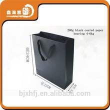 black vertical style kraft high quality shopping paper bag